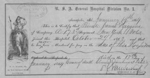 Annapolis USA General Hospital No. 1 Pay Record for James Higgins (NARA/Fold3)