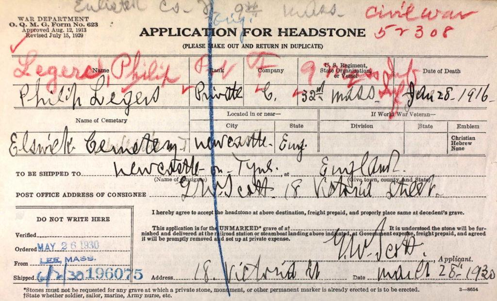 Headstone Application